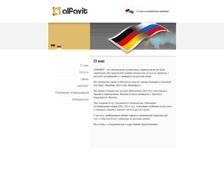 alfavit.de screenshot