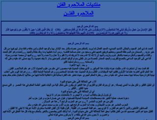 alfetn.com screenshot