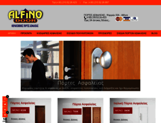 alfinodoor.gr screenshot