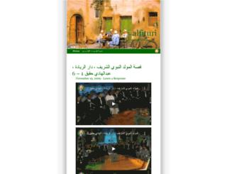 alfituri.wordpress.com screenshot