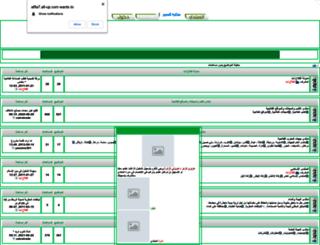 alfla7.all-up.com screenshot
