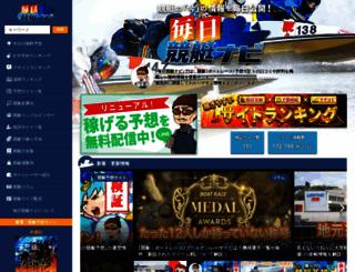 algarne.com screenshot