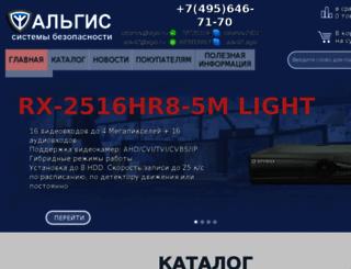 algis.ru screenshot