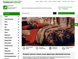 algo-textile.ru screenshot