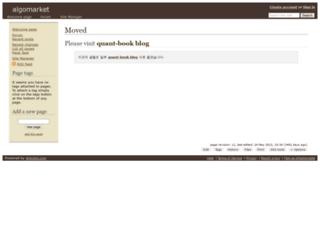 algomarket.wikidot.com screenshot