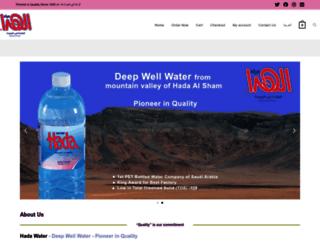 alhada.com.sa screenshot