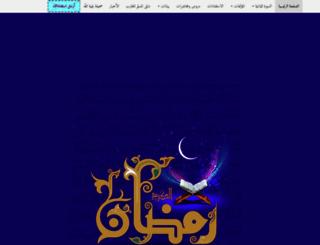 alhaeri.org screenshot