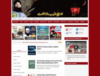 alhajowaisrazaqadri.com screenshot
