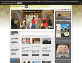 alhambra.me screenshot