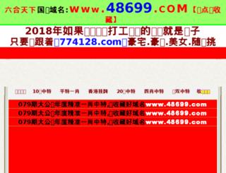alhelaliah.com screenshot