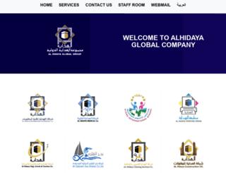 alhidaya.com.sa screenshot