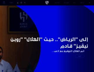 alhilal.com screenshot