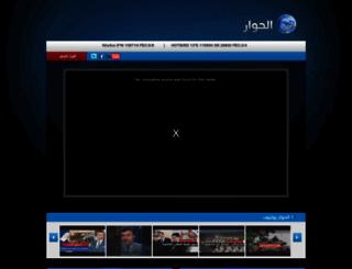 alhiwar.tv screenshot