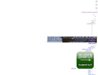 alhota.net screenshot