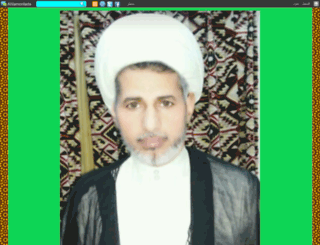 alhssan-com.own0.com screenshot