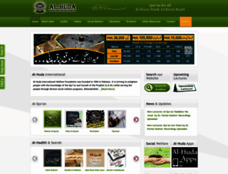 alhudapk.com screenshot