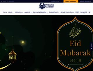 alhudauniversity.org screenshot