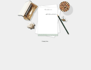 ali-abdollahi-silya.rozblog.com screenshot