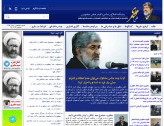 ali-motahari.com screenshot