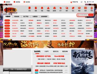 ali213.net screenshot