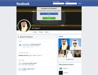 ali76.com screenshot