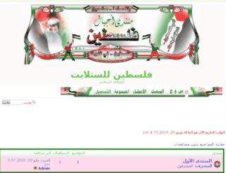 alialrb3e.urealboard.com screenshot