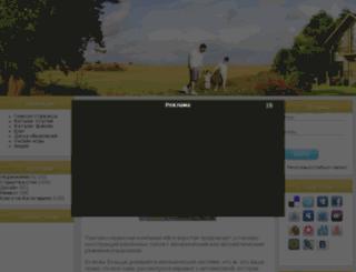 alibiufa.ru screenshot