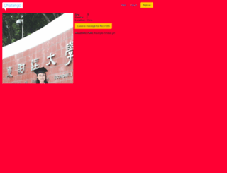 alice1006.chatango.com screenshot