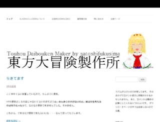 alicemargatroid.com screenshot