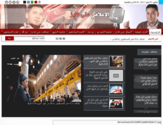 alifayez.com screenshot