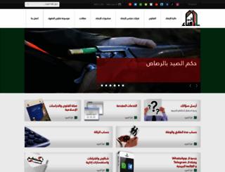 aliftaa.jo screenshot