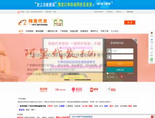 aliget.com screenshot