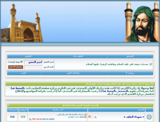 aliii.net screenshot