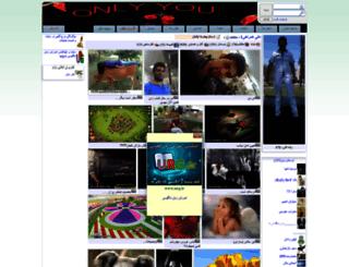 aliila.miyanali.com screenshot