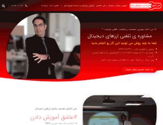 alikeshavarz.com screenshot