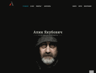 aliknn.ru screenshot