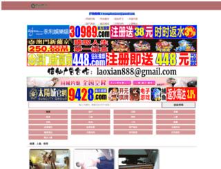 alimonis.com screenshot