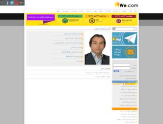 alipourarch.iiiwe.com screenshot