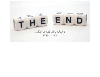 alireza137559.iteg.ir screenshot