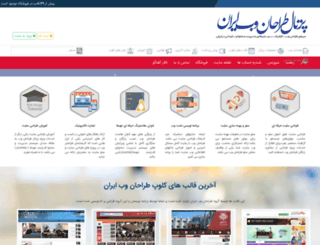 alirezarajabi.ir screenshot