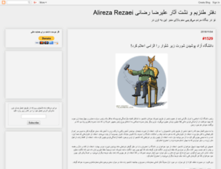 alirezarezaee1.blogspot.se screenshot