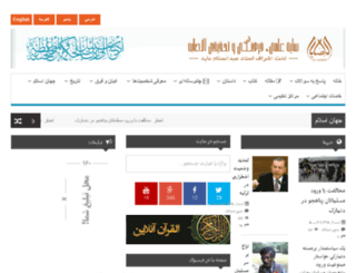 alisabah.com screenshot