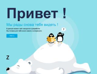 alisku.ru screenshot
