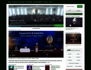 alislam.org screenshot