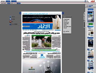 alittihad.newspaperdirect.com screenshot