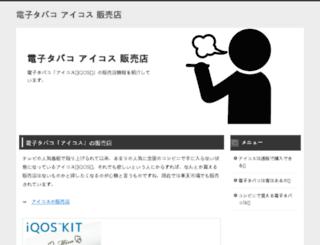 alittlesunshy.com screenshot