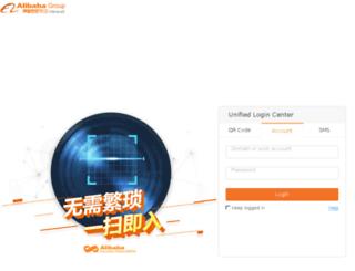 aliway.com screenshot