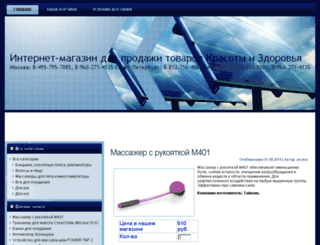 aliyamarket.ru screenshot