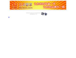 alizeus.com screenshot