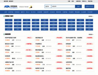 alizhizhu.net screenshot